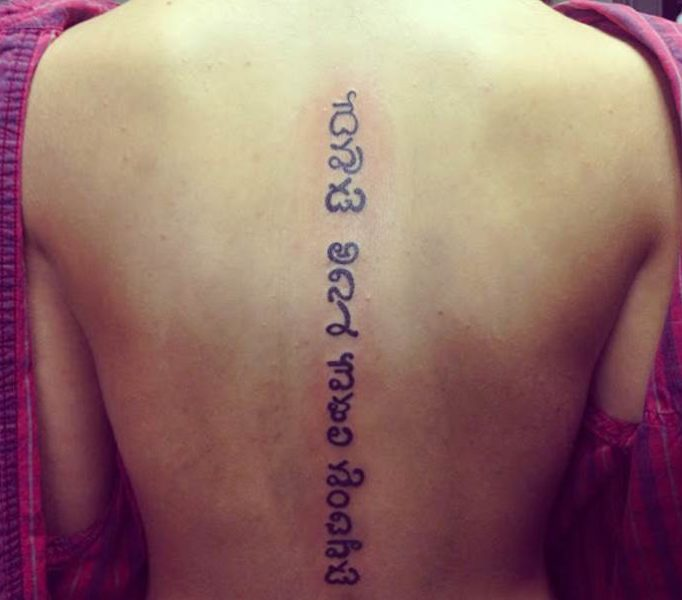 tattoo-on-a-backbone-for-girls-y6574i6seuhrsgd