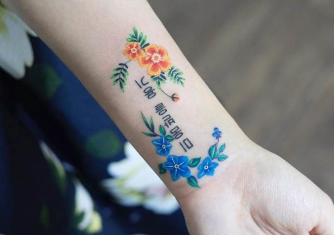 tattoos-Korean-yyj5w46u35h